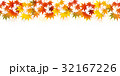 紅葉 もみじ 秋のイラスト 32167226