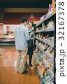 スーパーマーケット 店員 女性の写真 32167378