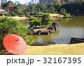 海浜幕張 松と庭園 32167395