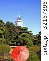 海浜幕張 日本庭園 32167396