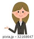 イラスト 女性 ビジネスウーマンのイラスト 32168647