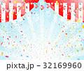 花火 提灯 紙吹雪のイラスト 32169960