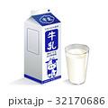 牛乳 イラスト入青パック(青白色)&コップ(透明) 32170686