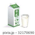 牛乳 イラスト入緑パック(青白色)&コップ(透明) 32170690