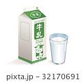 牛乳 イラスト入緑パック(黄白色)&コップ(青) 32170691