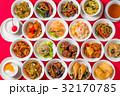 中華料理 集合 Delicious Chinese food group photo 32170785
