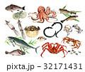 魚介セット 32171431