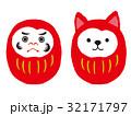 だるま 犬 セットのイラスト 32171797