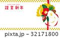 謹賀新年 正月 背景のイラスト 32171800
