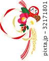 だるま 水引 水引飾りのイラスト 32171801