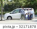 家族 ドライブ 3世代家族の写真 32171878
