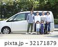 家族 ドライブ 3世代家族の写真 32171879