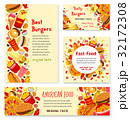 食 料理 食べ物のイラスト 32172308