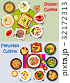 Chilean and peruvian healthy food icon set 32172313