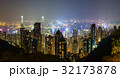 香港 ヴィクトリア・ピークからの夜景 32173878