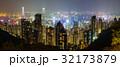 香港 ヴィクトリア・ピークからの夜景 32173879