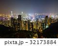 香港 ヴィクトリア・ピークからの夜景 32173884