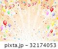 花火 風船 提灯のイラスト 32174053