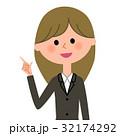 イラスト 女性 ビジネスウーマンのイラスト 32174292