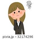 イラスト 女性 ビジネスウーマンのイラスト 32174296