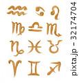 Zodiac golden signs, set of golden zodiac signs 32174704