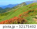 山 風景 秋の写真 32175402