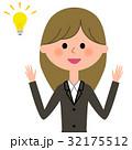 イラスト 女性 ビジネスウーマンのイラスト 32175512