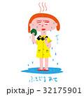 汗 女性 吹き出るのイラスト 32175901