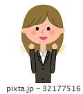 人物 女性 ビジネスウーマンのイラスト 32177516