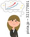 女性 ビジネスウーマン スーツのイラスト 32177801