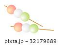 団子 甘味 三色団子のイラスト 32179689