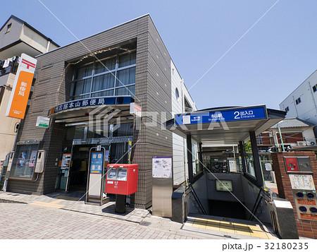 名古屋市千種区都市風景 本山郵便局と本山駅2番出入口と町並み 32180235
