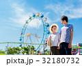 遊園地 32180732