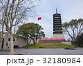上海淞滬抗戦紀念館 32180984