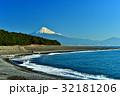 富士山 三保の松原 海の写真 32181206