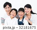 家族 親子 仲良しの写真 32181675