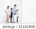 家族旅行 家族 出入り口の写真 32181946