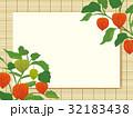 すだれとほおずき 和風の夏イメージ背景 32183438
