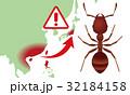 ヒアリの日本侵入 32184158