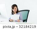 ビジネスウーマン ビジネス 女性の写真 32184219