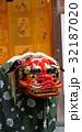 獅子 32187020