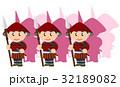 足軽隊 赤備え 戦国時代 32189082