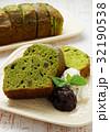 抹茶のパウンドケーキ 32190538