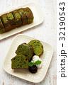 パウンドケーキ 焼き菓子 抹茶の写真 32190543
