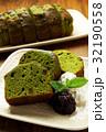 抹茶のパウンドケーキ 32190558