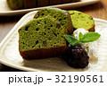 パウンドケーキ 焼き菓子 抹茶の写真 32190561