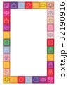 パッチワーク フォトフレーム 年賀状素材のイラスト 32190916