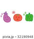 ナス トマト 野菜のイラスト 32190948