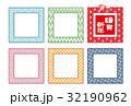 ポストカード 和柄 フォトフレーム 年賀 32190962