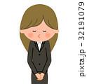 イラスト 女性 ビジネスウーマンのイラスト 32191079